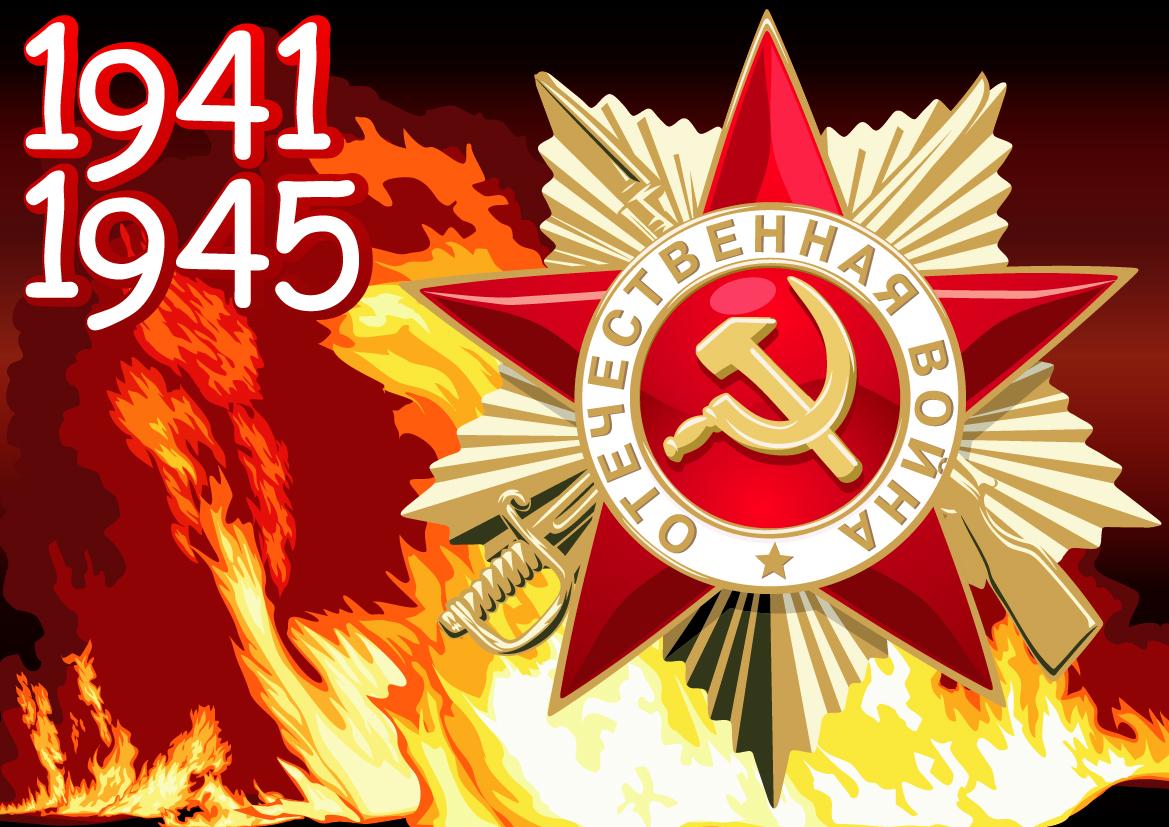 http://astravideo.ucoz.ru/_nw/13/43647143.jpg